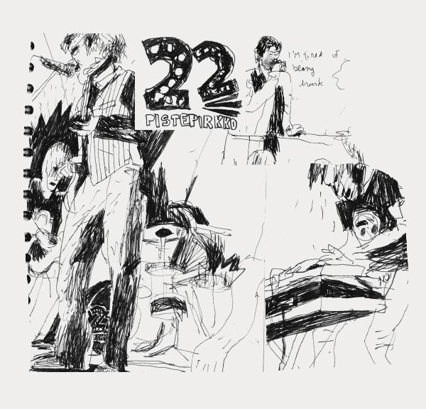Benoît Guillaume :: Musique #2