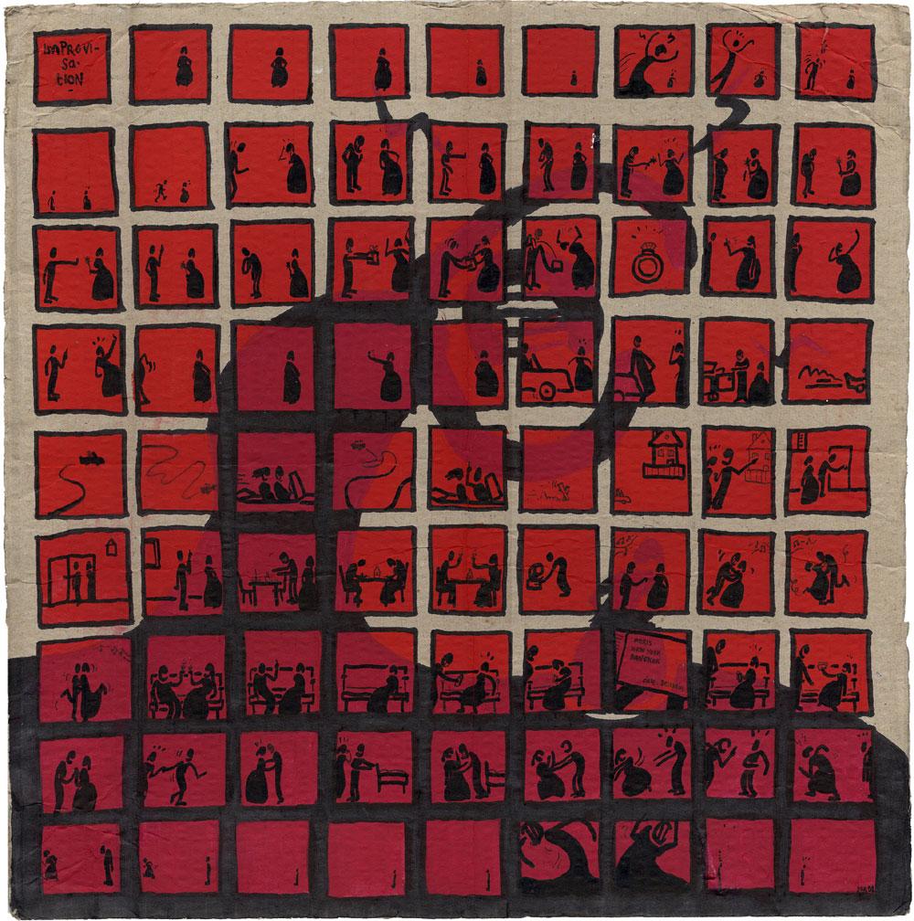Ibn Al Rabin :: Improvisation | hinah exhibitions #1