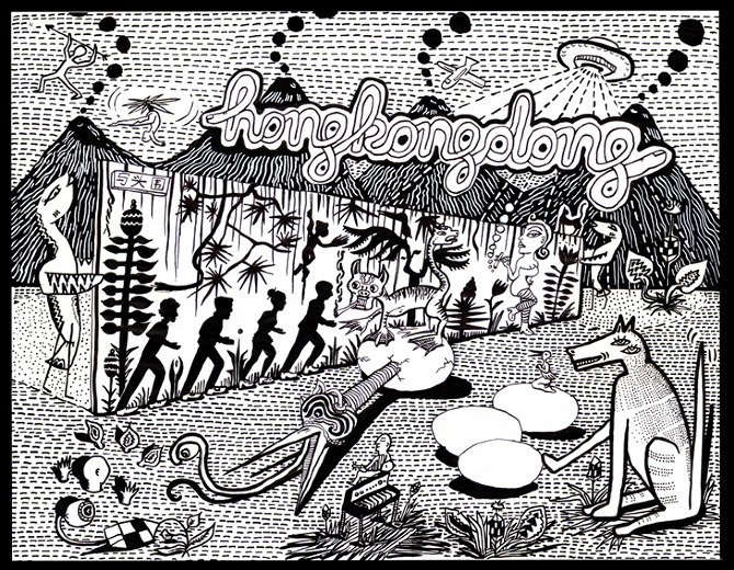 Sarah Yu Zeebroek :: Artwork | hinah exhibitions #3